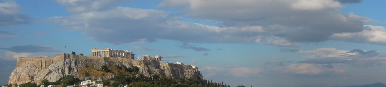 Acropolis 2012